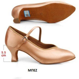 86e733f6b4 Παπούτσια χορού Latin – Plus Eshop